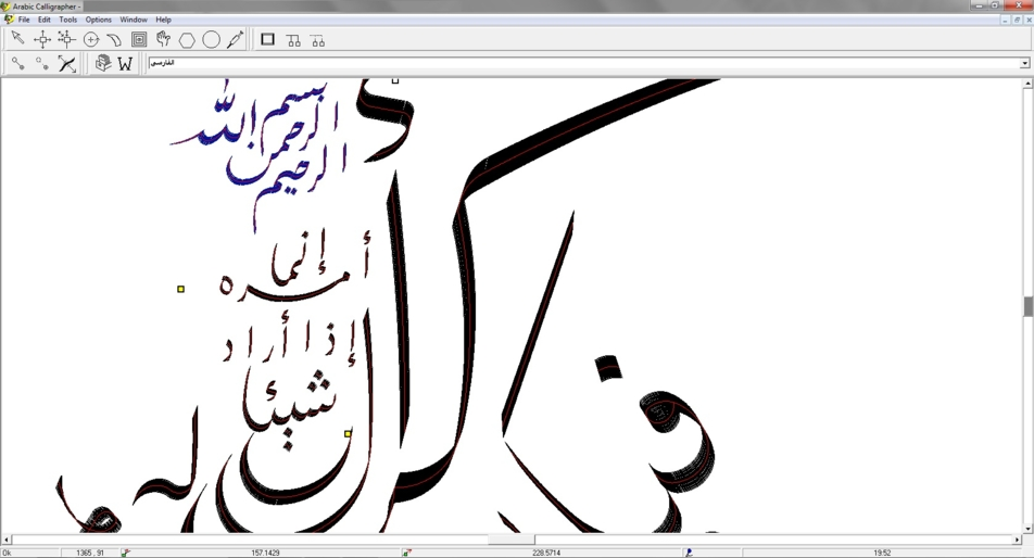 For Mac Arabic Calligrapher Dl Via Isohunt With Image